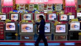 Росія запустить в Китаї телеканал під назвою «Катюша»