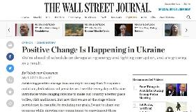 The Wall Street Journal опублікував колонку Володимира Гройсмана про реформи в Україні