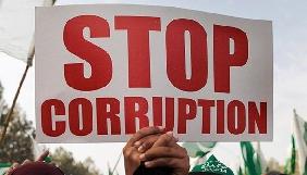 Мешканцям півдня і сходу України бракує інформації про боротьбу з корупцією на місцях — опитування