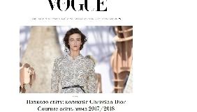 Vogue UA першим серед сайтів українських глянцевих видань запускає україномовну версію
