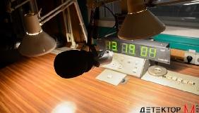 Радіо «Голос Києва» розпочало мовлення на «Культурі»