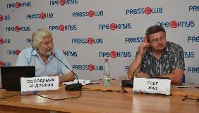 Інвестором нової медіа-групи в Західній Україні буде малий бізнес