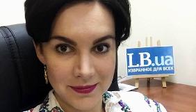 «Діагноз зрозумілий – Сінний»: сайт LB.ua атакують хакери