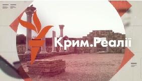 Україномовному телепроекту «Крим.Реалії» виповнилося три роки