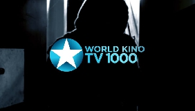 Телеканал «TV1000 Русское кино» позбувся «русского кино»
