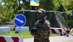 На блокпості під Мар'їнкою знімальна група «1+1» посперечалася з поліцією (ДОПОВНЕНО)