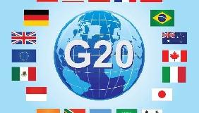 Радіо «Культура» вестиме пряму трансляцію відкриття саміту G20 з Гамбургу