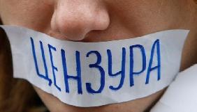 Свободу слова більше захищають правозахисники, ніж журналісти - Бекешкіна