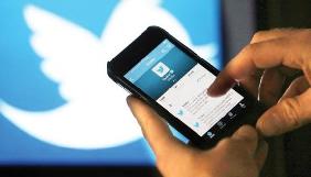 Twitter судиться за своє право публікувати дані про розкриття інформації користувачів