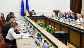 «UA: Перший» відмовився від прямих трансляцій засідань Кабміну