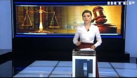 «Інтер» порушив стандарти новинної журналістики в сюжеті про відбір суддів до Верховного Суду – Незалежна медійна рада