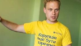 Порошенко виконав обіцянку щодо розробки змін до е-декларування для активістів. Але «диявол в деталях»  - Юрчишин