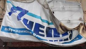 Редакція «Дніпра вечірнього» постраждала під час пожежі (ФОТО)