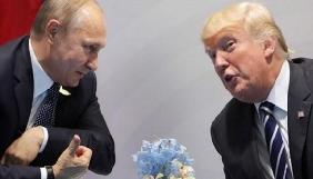 «Це ті, хто вас ображають?» - Трамп і Путін поговорили про журналістів