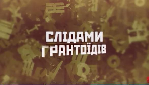 На канале «Украина» анонимный коллектив авторов «топит» критиков Порошенко и власти