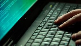 З 25 по 27 липня НСЖУ та «Укрінформ» проведуть тренінг з кібербезпеки для журналістів