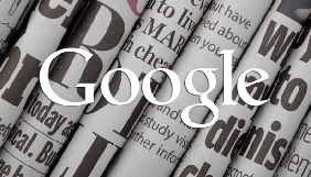Google інвестує €706 тисяч у створення алгоритму для написання новин