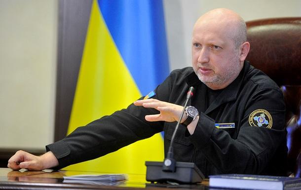 Турчинов звинуватив нардепів у співучасті в кіберзлочинах