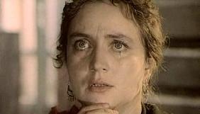 Померла актриса фільмів «Вечный зов» та «Тривожный месяц вересень» Ірина Буніна