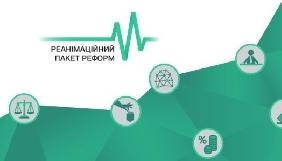 Громадськість вимагає у Верховної Ради забезпечити фінансування суспільного мовлення у повному обсязі (ЗАЯВА)