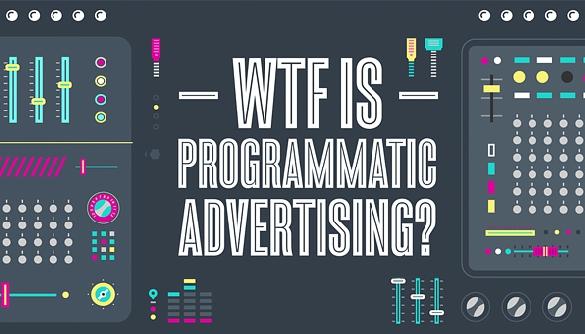 Мифы programmatic