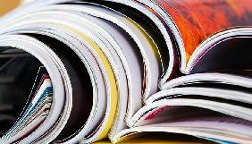 Західні маркетологи визначили нову роль журналів у рекламі