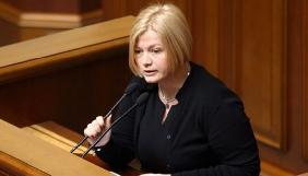 Геращенко закликала європейських партнерів підтримати Україну в боротьбі за звільнення політв'язнів у Росії, Криму і ОРДЛО