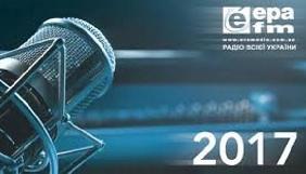 Холдинг «Ера Медіа» планує продати «Радіо Ера ФМ» та придбати нові радіостанції