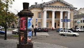 Новий законопроект: завчасно питайте СБУ, чи можна російському артисту в Україну