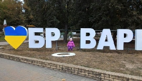 Омбудсмен відкрив провадження проти департаменту Київської ОДА за ненадання інформації