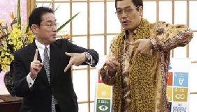 Автор Pen-Pineapple-Apple-Pen створив нову версію хіта: відтепер він про ООН