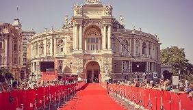 Одеська міськрада збільшила фінансування Одеського кінофестивалю на 500 тис. грн