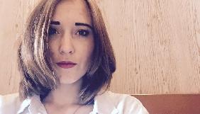 Луцька журналістка Аріна Крапка повідомляє про погрози від екс-поліцейського