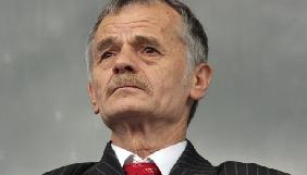 Джемілєв зареєстрував у Раді законопроект про державну підтримку політв'язнів Кремля
