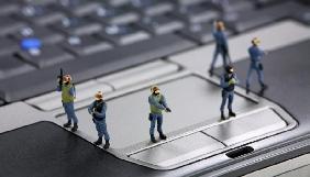 У Кіберполіції розповіли, як реагувати на поради виробників програмного забезпечення «M.E.Doc»