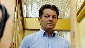 Роман Сущенко привітав сина Максима з днем народження телеграмою