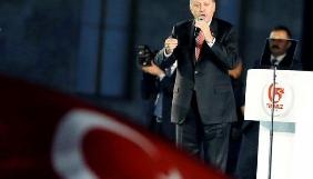 У річницю спроби перевороту турецькі оператори замінили гудки зверненням Ердогана