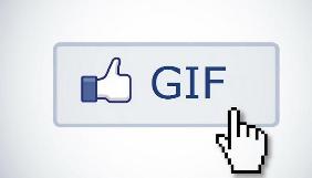 У додатку Facebook на iOS тепер можна створювати свої GIF-зображення