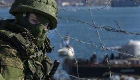 Україна направила Білорусі ноту протесту через фільм про Крим