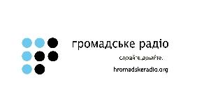 «Громадське радіо» оголосило збір голосів на підтримку проектів «Громадський простір», «Чесне ток-шоу на Громадському» та «Місто репортерів»