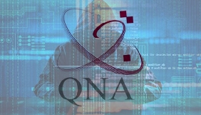 Сайт інформагентсва Катару зламали хакери з Об'єднаних Арабських Еміратів - The Washington Post