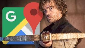 Google створив віртуальну екскурсію локаціями «Гри Престолів»