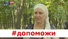 Співробітниця каналу «112 Україна» Анна Пушкова, яка бореться з лейкозом, потребує допомоги