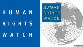 Росія втручається у роботу медіа на рівні, небаченому з часів СРСР - Human Rights Watch