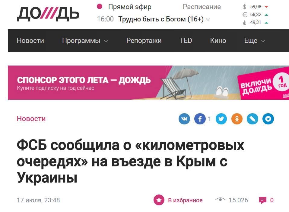 Золотухін оприлюднив нові наративи російської пропаганди
