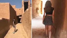 У Саудівській Аравії модель затримали за неприйнятний дрес-код на відео