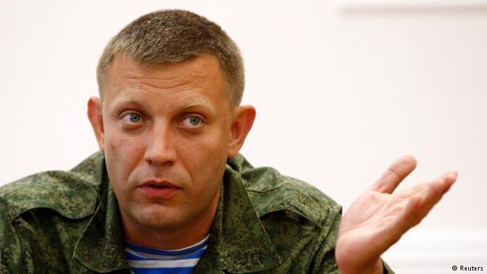 Заява Захарченка про «Малоросію»: дещо про «новини без новин»