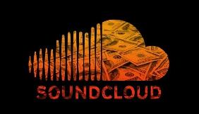 Користувач завантажив усі 900 терабайтів музики з SoundCloud на випадок, якщо сервіс закриється
