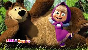 Експертна комісія Держкіно розглядає скаргу щодо трансляції в Україні російського мультфільму «Маша і ведмідь»