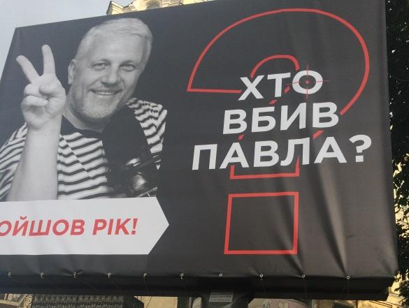 Хьюґ Мінґареллі вкотре закликав українську владу знайти винних у вбивстві Шеремета